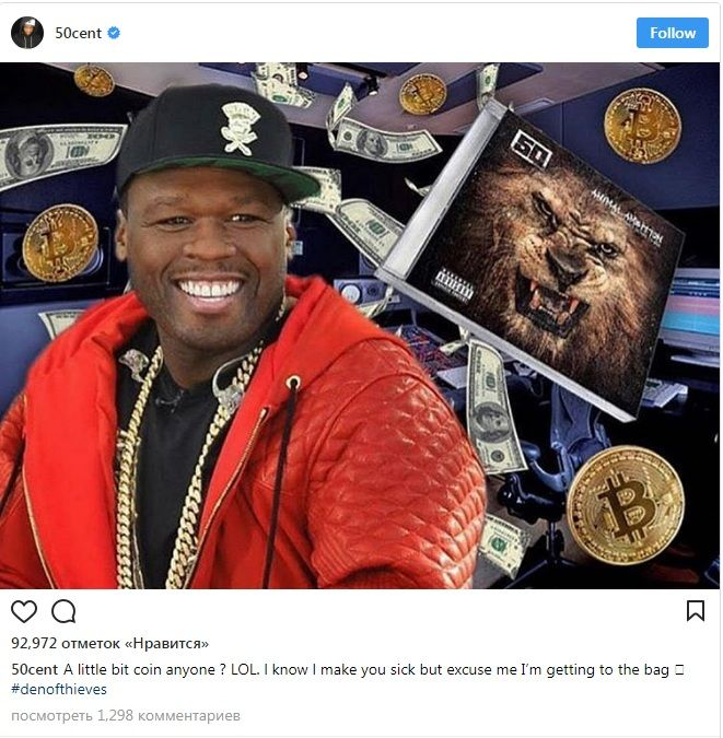Cheeky prick. Credit: 50 Cent/Instagram