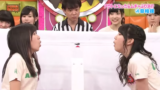 "Introducing the Japanese game show: ""Two Girls One Cockroach"""