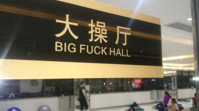 Beijing is trying to rid city of Chinglish before 2022 Winter Olympics