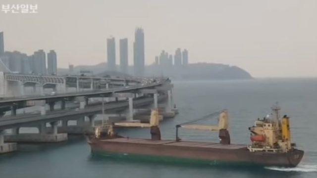 Drunk captain smashes cargo ship into South Korean bridge
