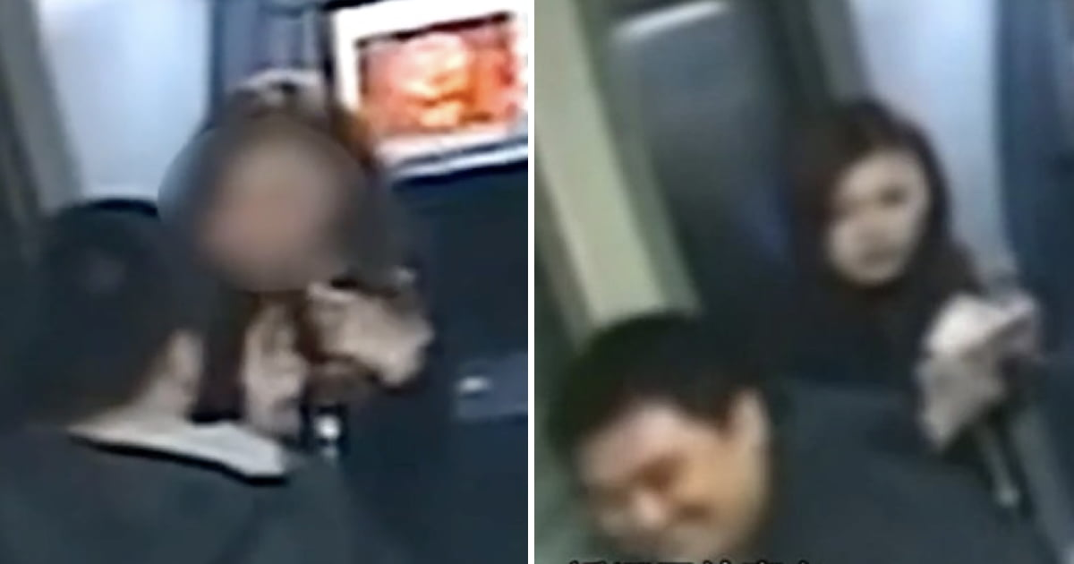 Bloke robs sheila at ATM, returns her money after seeing bank balance