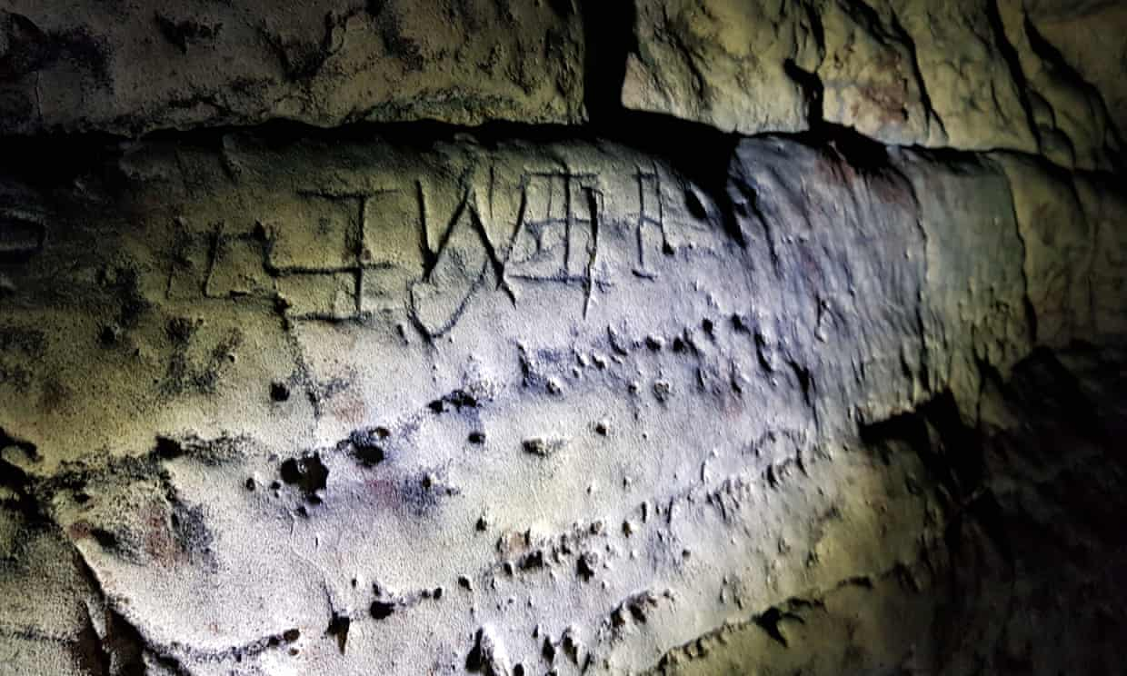 Centuries old 'witch marks' found in ancient cave
