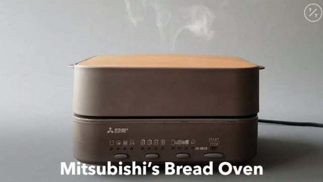 Japan has just perfected the toaster and it's price reflects that