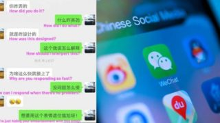 Bloke creates chat-bot to text with his girlfriend while he's at work