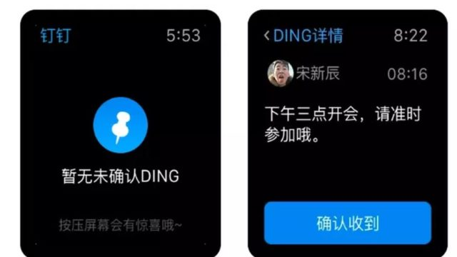 "Quarantined kids in Wuhan have used app store ""hack"" to avoid online homework"