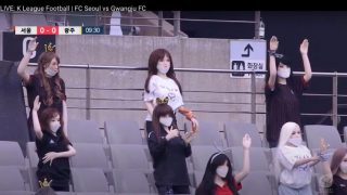South Korean footy team forced to apologise after fake crowd raises eyebrows