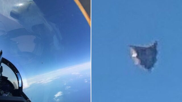 Another leaked Pentagon photo and report reveals another UFO